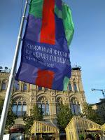 Культ Пеуновой представлял Самару на Книжном фестивале в Москве