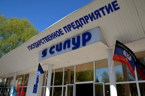 Харцызский сталепроволочно-канатный завод «Силур» планирует подписать контракт с крымским Центром экономического взаимодействия