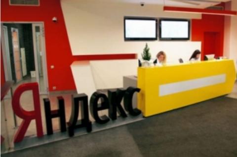 СБУ взялась за Яндекс. Польз…