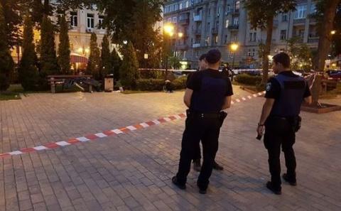 ВКиеве убит командир развед…