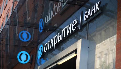 """В банке """"Открытие"""" удивлены понижением рейтинга агентством Moody's"""