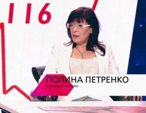 Полина Петренко устроила ист…