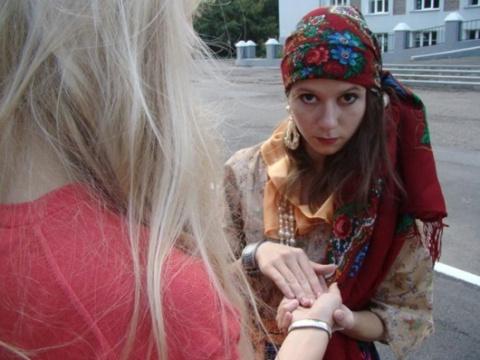 Цыганский гипноз: Как цыгане…