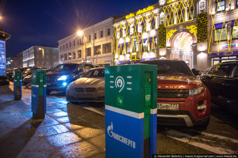 Россия признала электромобили