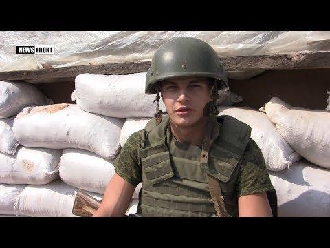 Боец ВС ДНР «Скиф»: Всё будет хорошо