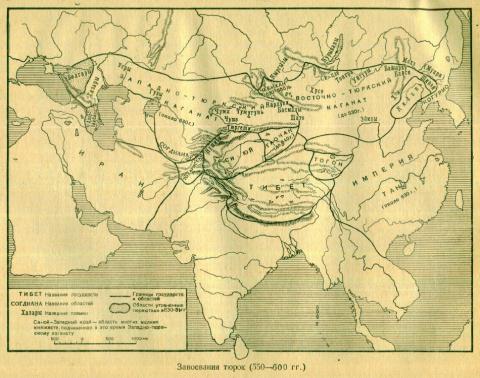 Великие империи прошлого, ко…