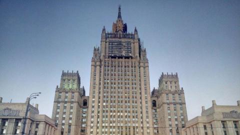 МИД РФ ответил на обвинения …
