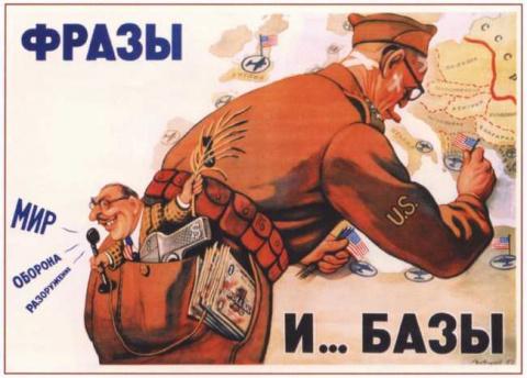 Расмуссен пророчит крах НАТО…