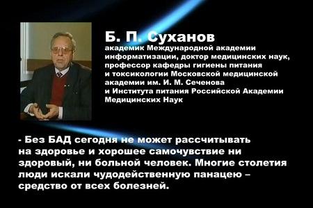 10 Суханов