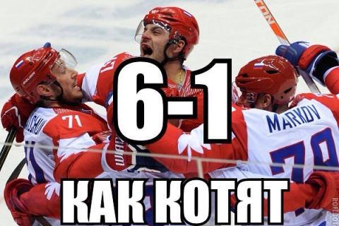 Госдеп: США не согласились с результатами хоккейного матча