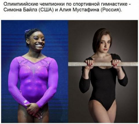 Ох уж эти страшные русские с…