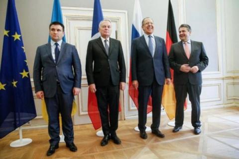 Глава МИД Украины заговорил …