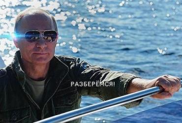 Путин едет в Севастополь нак…