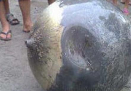 На Землю рухнул странный предмет!