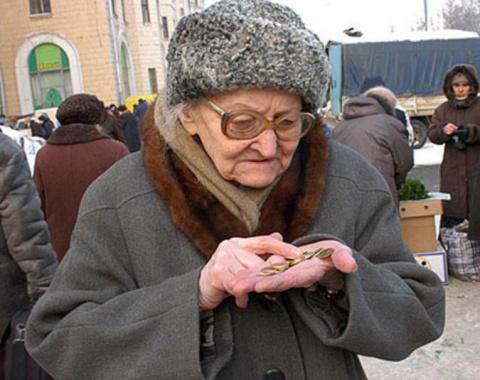 МВФ велел Киеву гнать пенсионеров на работу до гроба