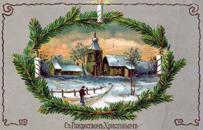 Глава Карелии поздравил жителей с Рождеством стихами Лермонтова