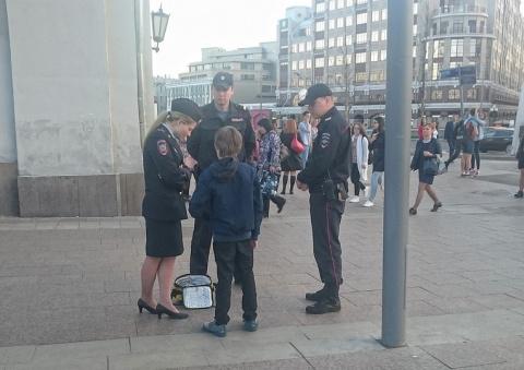 Полицейские задержали в цент…
