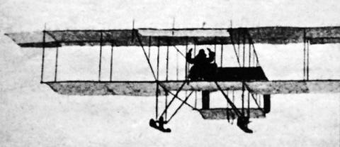 Этот день в авиации. 3 февраля