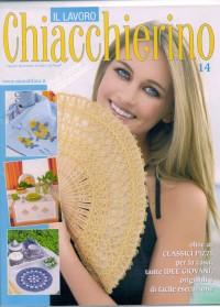 Il Lavoro Chiacchierino №14 (фриволите)