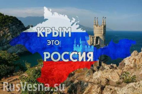 «Битва» в ООН: Россию «заставляют» вернуть Крым