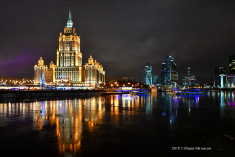 Украина, Москва-Сити и не только