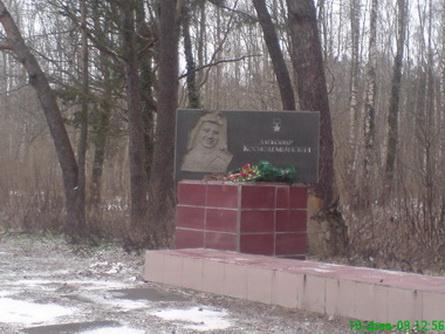 Космодемьянский Александр Анатольевич (Шура - брат Зои)
