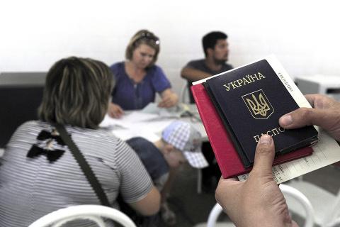 Украинцам предложили вернуть…