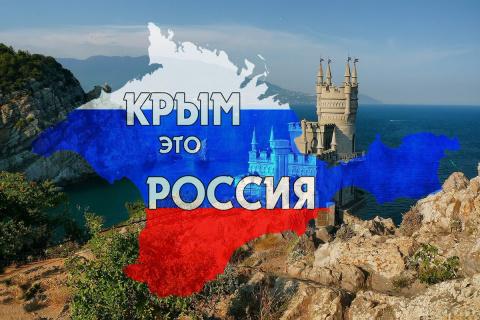 Киев насчитал «триллион убыт…