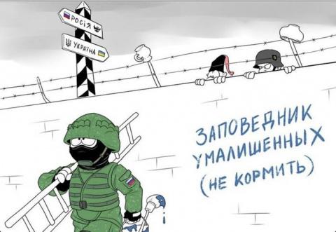 Украинский национализм никог…