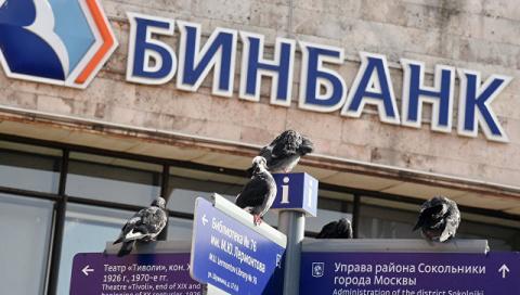ЦБ РФ принял решение о санац…