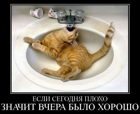 http://mtdata.ru/u21/photo2120/20734434206-0/big.jpeg#20734434206