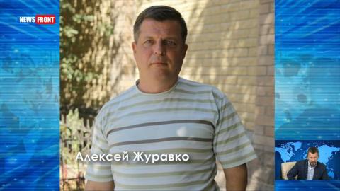 Днепропетровск возвращается в «лихие девяностые» — Журавко