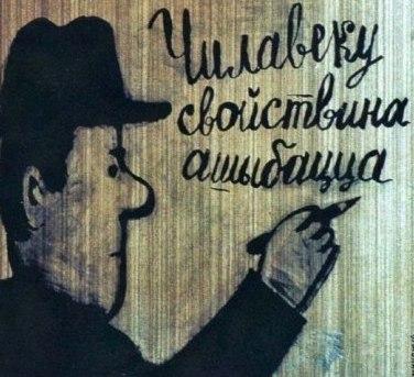 GennadiY Shugay