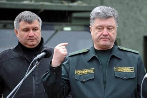 Арестовали Авакова. Что буде…