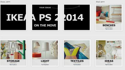 IKEA запустила проект в Instagram