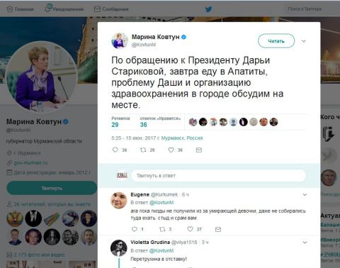 """""""Прямая линия с Путиным"""" творит чудеса"""