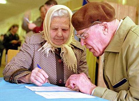 Особое мнение о пенсионном возрасте