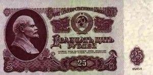 Назад в СССР: Советские цены