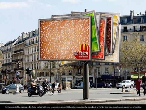 Big Tasty. Многослойный билборд.