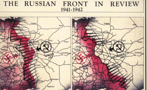 Тайны ЦРУ: карты XX века