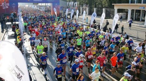 Участники Московского марафо…