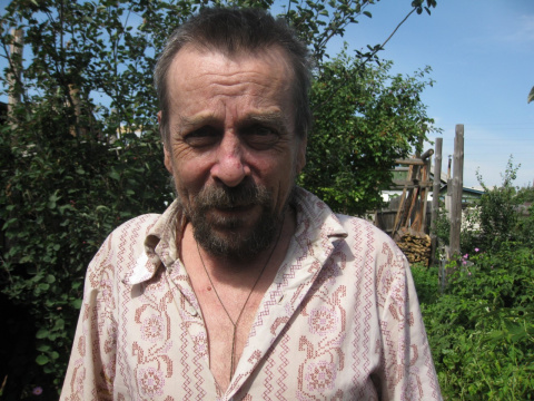 Варлам Ерофеич