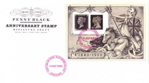 Английская юбилейная серия марок