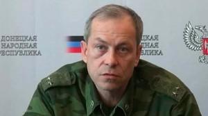 Киев забрасывает на территорию ДНР и ЛНР диверсантов в форме ополчения и ВС России