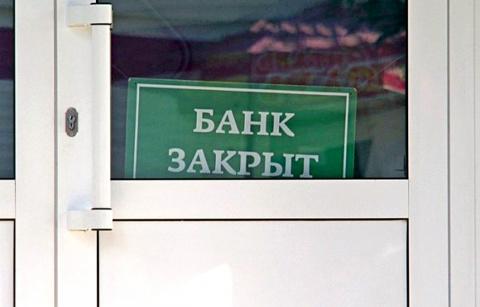 Банковская система Украины: «пока нормально, ещё лечу». Александр Роджерс