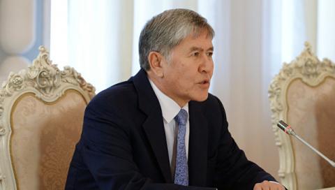 Президент Киргизии пригрозил…