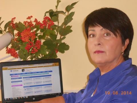 Светлана Калве (Янковская)