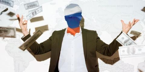 Списали и не забыли: за что Россия прощает долги другим странам