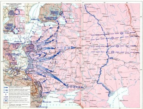 Нападение Германии на СССР в учебниках истории разных стран