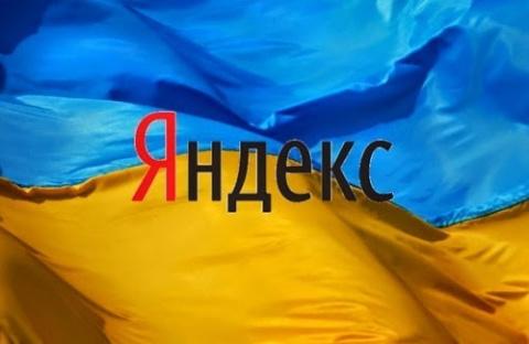 На Украине потребовали ввест…